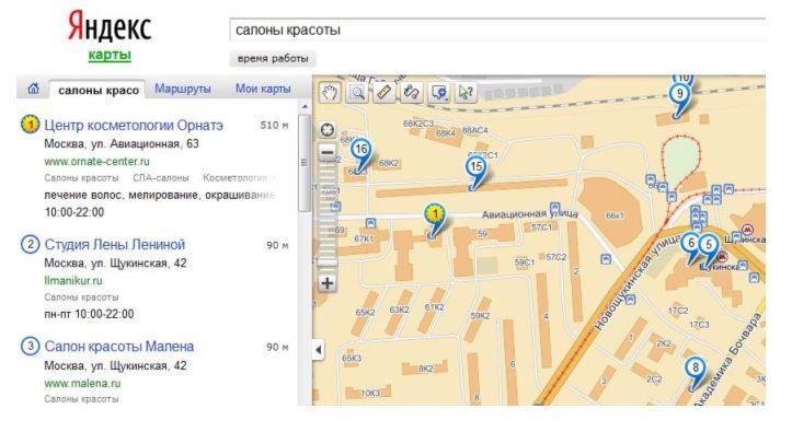 Как сделать адрес ссылкой на яндекс карту